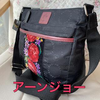 ★新品★ 百貨店購入 アーンジョー 日本製 シェニール織 ショルダーバッグ 黒