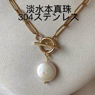 デザインネックレス コインパール 304 ステンレス 韓国風 マンテル 流行り