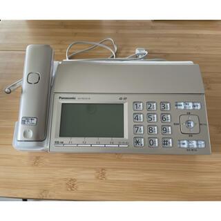 パナソニック(Panasonic)のファックス パナソニック KX-PD725DL-N(OA機器)