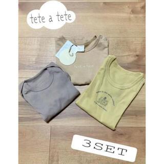 * tete a tete * テータテート Tシャツ ロンパース 3点セット(Tシャツ)