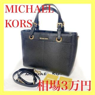Michael Kors - ☆美品☆MICHAEL KORSマイケルコース 2wayバッグ レザー 黒