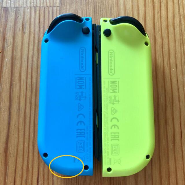 Nintendo Switch(ニンテンドースイッチ)のSwitch ジョイコン ネオンイエロー×ネオンブルー ニンテンドー エンタメ/ホビーのゲームソフト/ゲーム機本体(家庭用ゲーム機本体)の商品写真