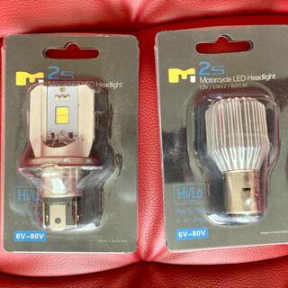 バイク LEDヘッドライト 新品未使用2個セット