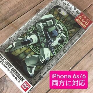 バンダイ(BANDAI)のガンダム ザク iPhone6/6s スマホケース GD36F(iPhoneケース)