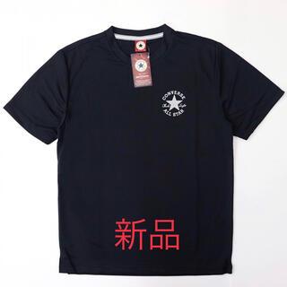 CONVERSE - コンバース CONVERSE 新品 メンズ ドライ 吸汗速乾 スポーツ Tシャツ