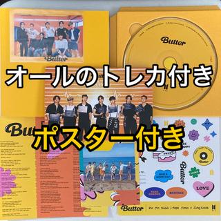 防弾少年団(BTS) - BTS Butter オール トレカ付き Cream ver. CD 未再生