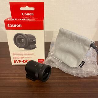Canon - キヤノン 電子ビューファインダー EVF-DC2 ブラック