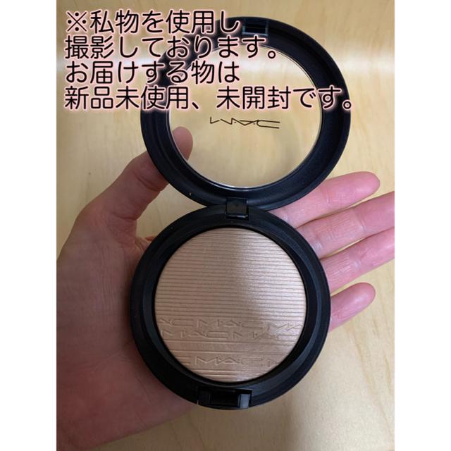 MAC(マック)のMAC マック エクストラ ディメンション スキンフィニッシュ ダブルグリーム  コスメ/美容のベースメイク/化粧品(フェイスパウダー)の商品写真