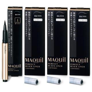 MAQuillAGE - 【大特価】新品4点セット!マキアージュ パーフェクトブラックライナー BK999