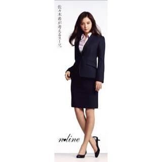 アオヤマ(青山)のn line 洋服の青山 レディーススーツ スカート 黒 ブラック(スーツ)