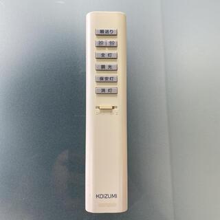 コイズミ(KOIZUMI)の【希少】フォルダー付き コイズミ 照明リモコン  KRU-MRH-7C1(天井照明)