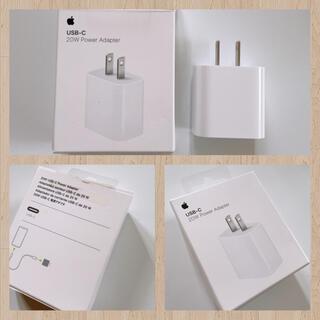 Apple - 【新品同様】Apple 20W USB-C 電源アダプタ アップル