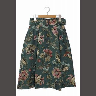 アナイ(ANAYI)のアナイ フラワージャガードスカート ロング ボックスプリーツ 38 緑 グリーン(ロングスカート)