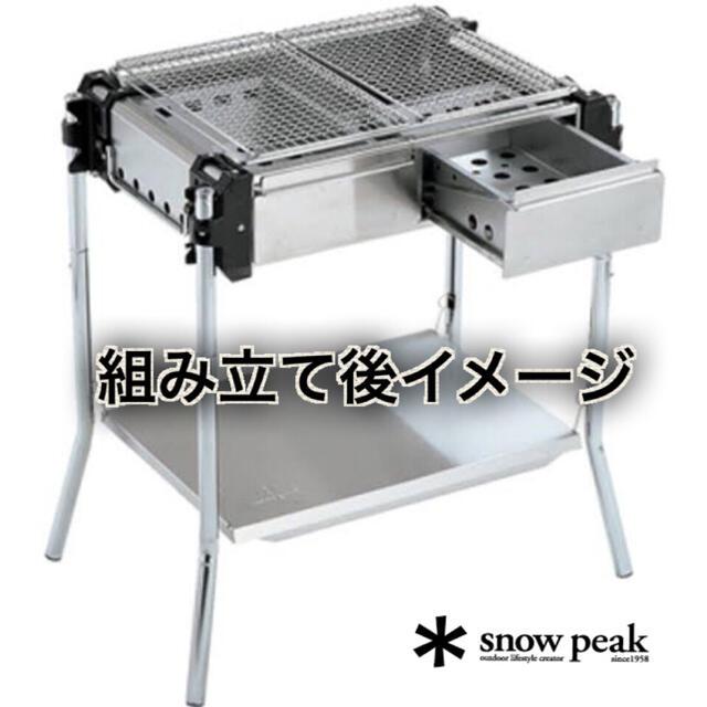 Snow Peak(スノーピーク)の【廃盤】snowpeak ツインBBQ BOX Pro スポーツ/アウトドアのアウトドア(ストーブ/コンロ)の商品写真