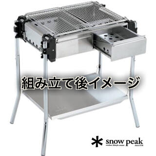 Snow Peak - 【廃盤】snowpeak ツインBBQ BOX Pro