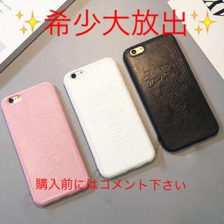 ステューシー(STUSSY)の✨希少大放出✨各種iphone6/6s/6plus/7/7s/7plus (iPhoneケース)