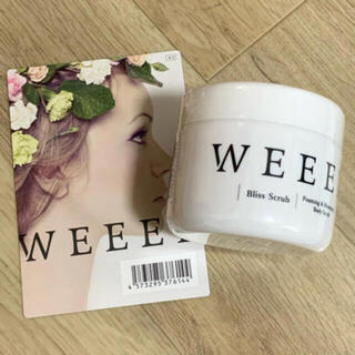weeed スクラブ