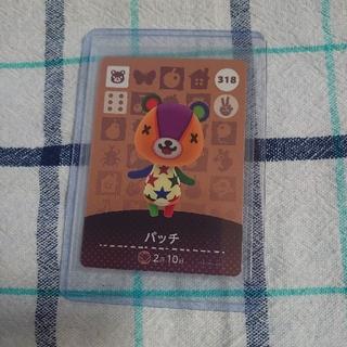 任天堂 - amiiboカード パッチ