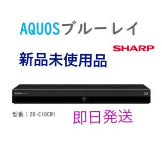 アクオス(AQUOS)の2B-C10CW1 アクオス ブルーレイ(ブルーレイレコーダー)