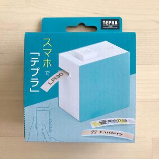 キングジム - ラベルプリンター「テプラ」Lite LR30 ブルー&ラベルセット!