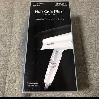 ヒタチ(日立)の【新品、未使用】日立 ナノイオン ドライヤー HD-NS810 ホワイト (ドライヤー)