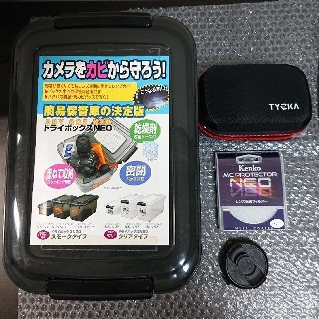 Panasonic(パナソニック)のPanasonic 4K ビデオカメラ HC-WX1M & アクセサリーキット スマホ/家電/カメラのカメラ(ビデオカメラ)の商品写真