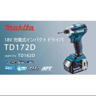 Makita - マキタ 18v 充電式インパクトドライバ TD172DRGX 6.0Ah