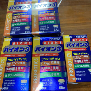 ディーエイチシー(DHC)のサトウ製薬 バイオン3   サプリメント❣️お買い得❣️オマケ付き❣️(その他)