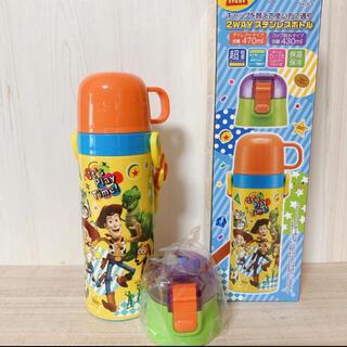 トイストーリー(トイ・ストーリー)のトイストーリー☆超軽量 470・430ml 2way ステンレスボトル(水筒)