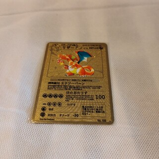 リザードン ポケカ ポケモンカード(シングルカード)