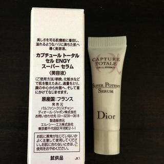 ディオール(Dior)のディオール カプチュールトータルセル ENGY スーパーセラム 3ml 美容液(美容液)