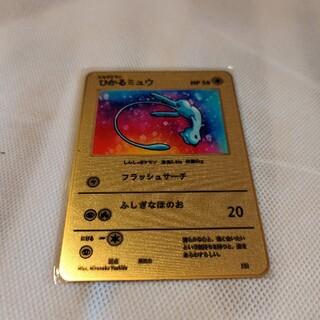ひかるミュウ ポケカ ポケモンカード 光るミュウ(シングルカード)