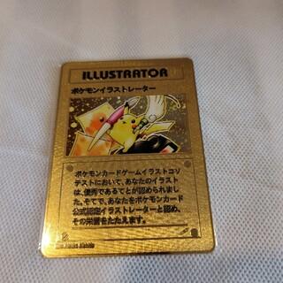 ポケモンイラストレーター ポケカ ポケモンカード(シングルカード)