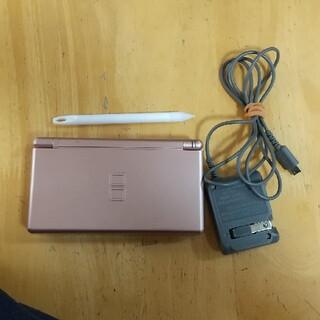 ニンテンドーDS - DS Lite