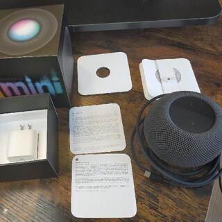 Apple - homepod mini