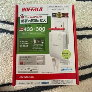 バッファロー(Buffalo)のBUFFALO Wi-Fi中継機ハイパワーモデル (その他)