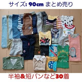 DOUBLE.B - 子供服 男の子90cmトップス&パンツまとめ売りTシャツレギンスズボン80cm