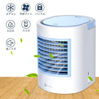 最新版」ポータブル エアコン 扇風機卓上冷風機 ミニクーラー ポ クイック
