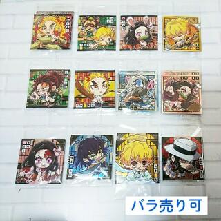 鬼滅の刃ディフォルメウエハースシール☆16枚(ゲームキャラクター)