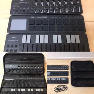 コルグ(KORG)の★KORG NANOPAD2/KONTROL /KEY2 ケース付セット★(MIDIコントローラー)