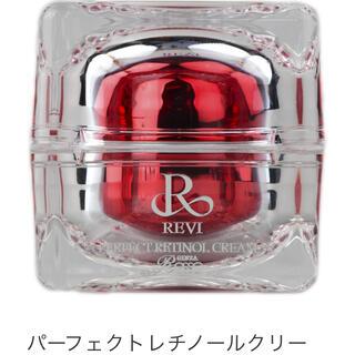 REVI レチノールクリーム 定価22000円のお品物