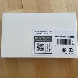 ELECOM - エレコム ZEROSHOCK iPhone12.12Pro用 ブラック