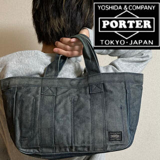PORTER - 美品!PORTER/吉田カバン(ポーター) ディーパー トートバッグ