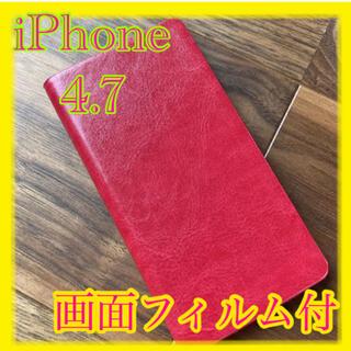 【フィルム付】iPhone6対応上質ソフトレザーレッド(iPhoneケース)