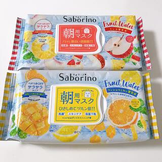 サボリーノ朝用パック2種類セット