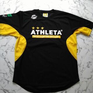 ATHLETA - アスレタ ATHLETA  プラシャツ