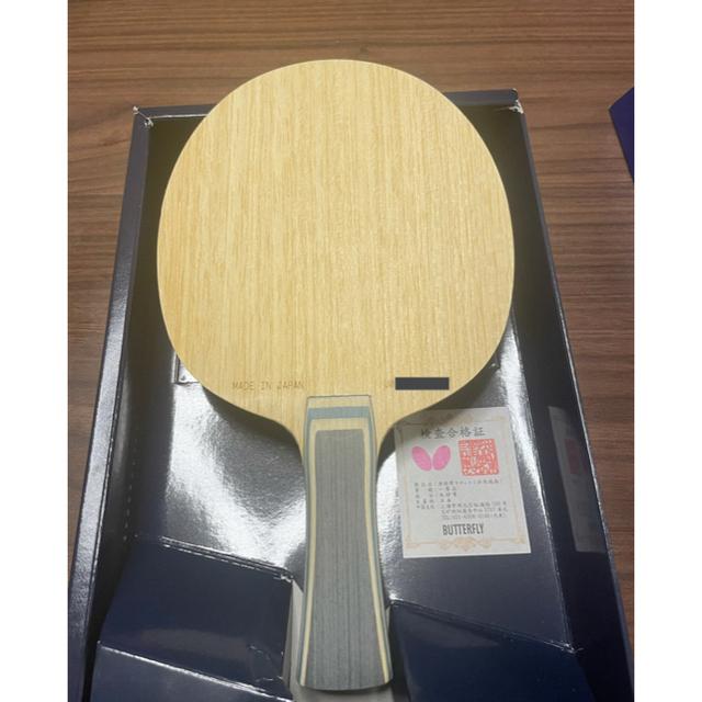 BUTTERFLY(バタフライ)のビスカリアゴールデン 卓球ラケット スポーツ/アウトドアのスポーツ/アウトドア その他(卓球)の商品写真