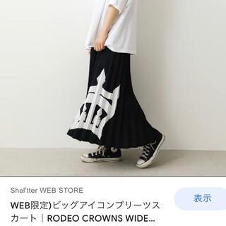 ロデオクラウンズワイドボウル(RODEO CROWNS WIDE BOWL)のロデオクラウンズ  ビッグアイコン プリーツスカート (ロングスカート)
