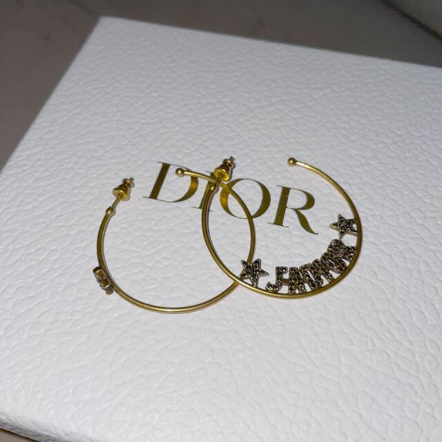 Dior(ディオール)のクリスチャンディオール ピアス dior  レディースのアクセサリー(ピアス)の商品写真