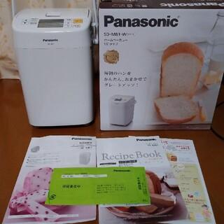 Panasonic - 未使用品 Panasonic ホームベーカリー SD-MB1-W